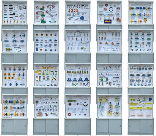 机械零件示教陈列柜