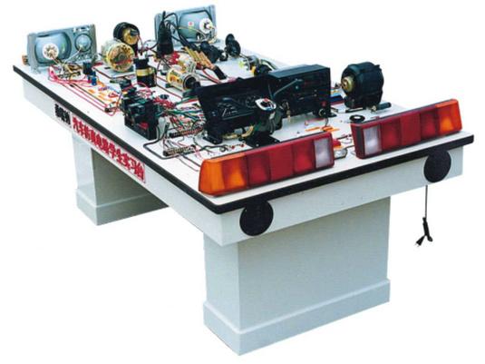 桑塔纳普通型全车仿真电路实验台