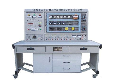 同步电动机的能耗制动控制线路     三相双速电机控制    1.