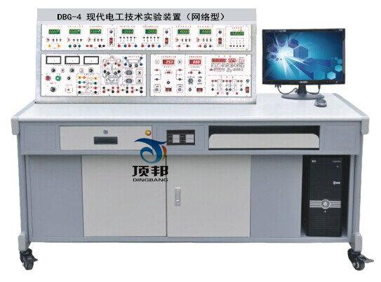 现代电工技术实验装置(网络型)