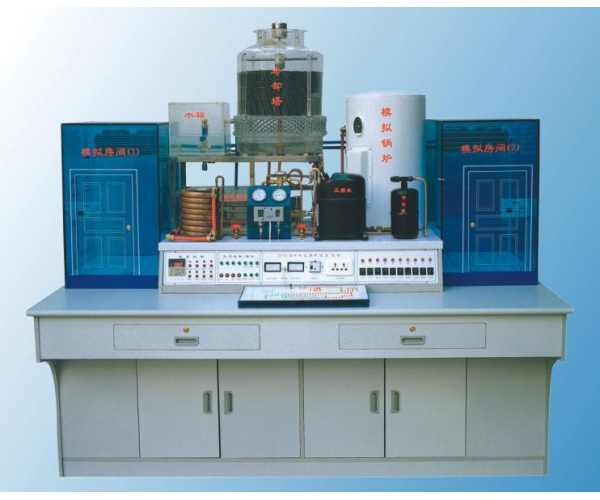 仿真中央空调微机控制实验室设备