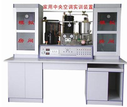 户式(别墅)家用中央空调实验实训装置