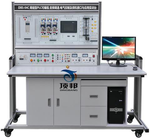 网络型PLC可编程.变频调速.电气控制及微机接口与应用实训台