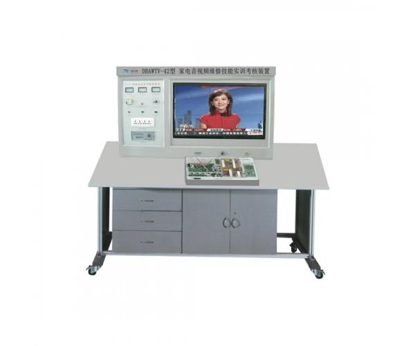 家电音视频维修技能实训考核装置