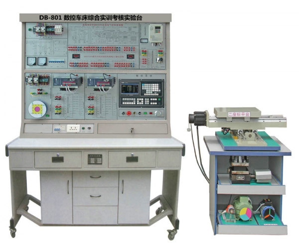 数控车床综合实训考核实验台