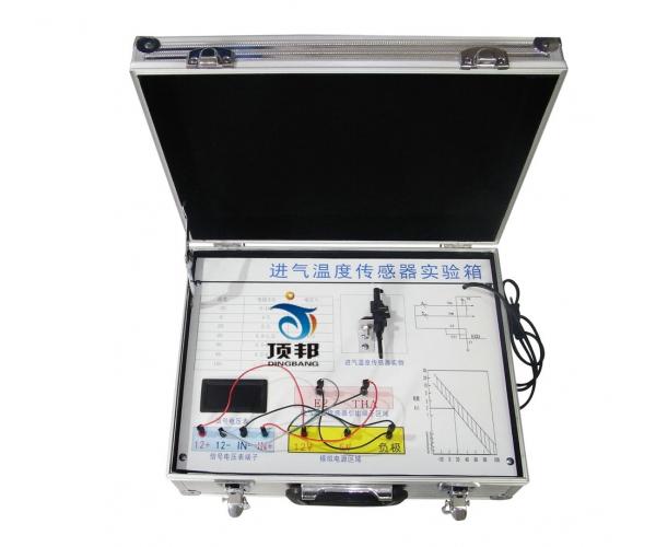 汽车进气温度传感器实验箱