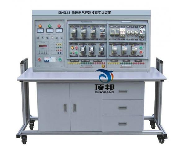 低压电气控制技能实训装置