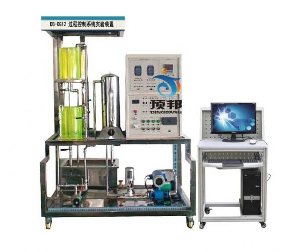 过程控制系统实验装置