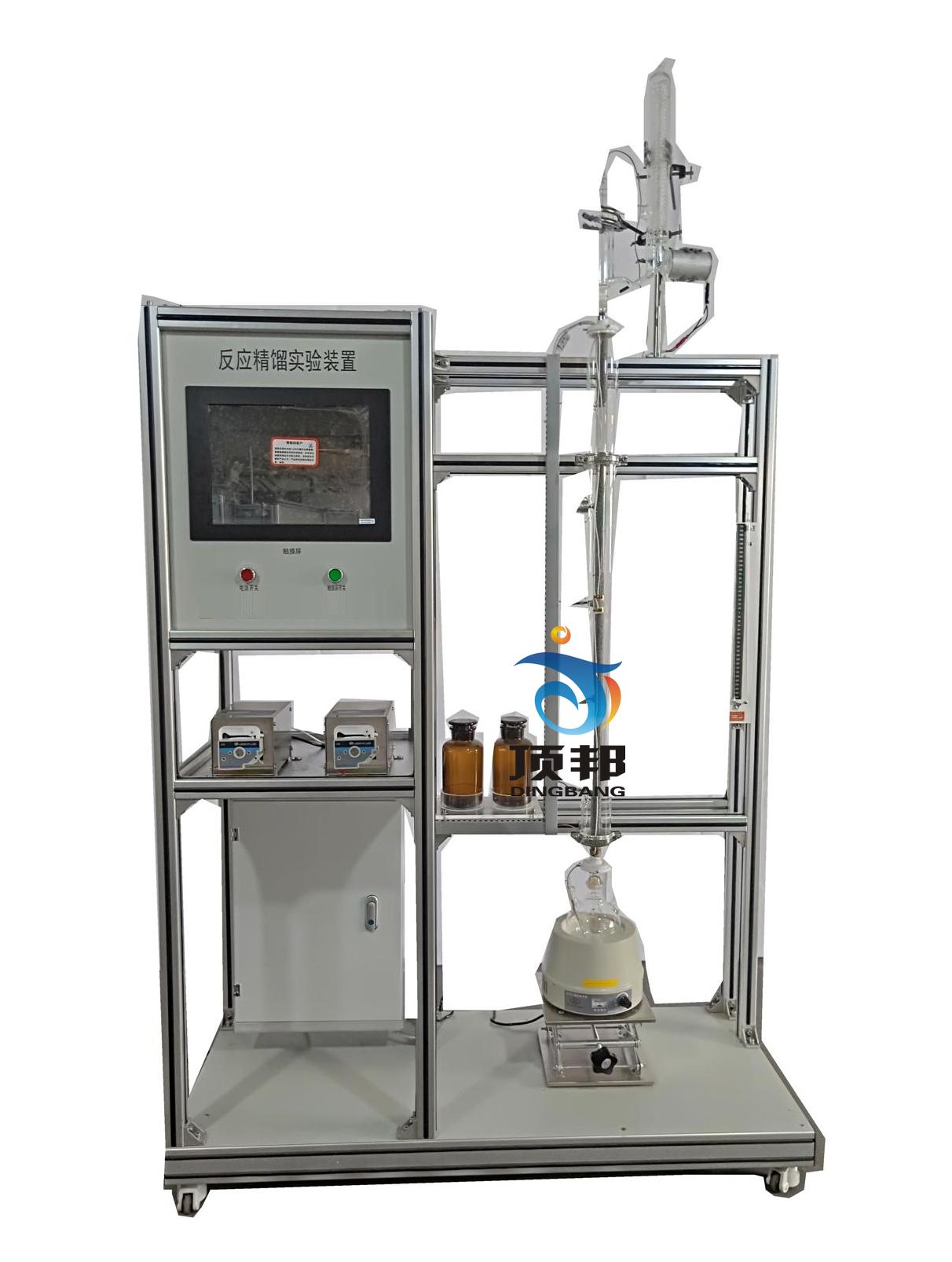 反应精馏实验装置