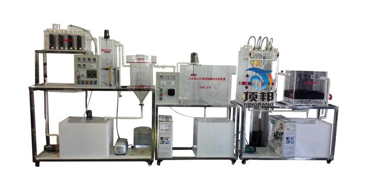 多功能污水处理实验装置