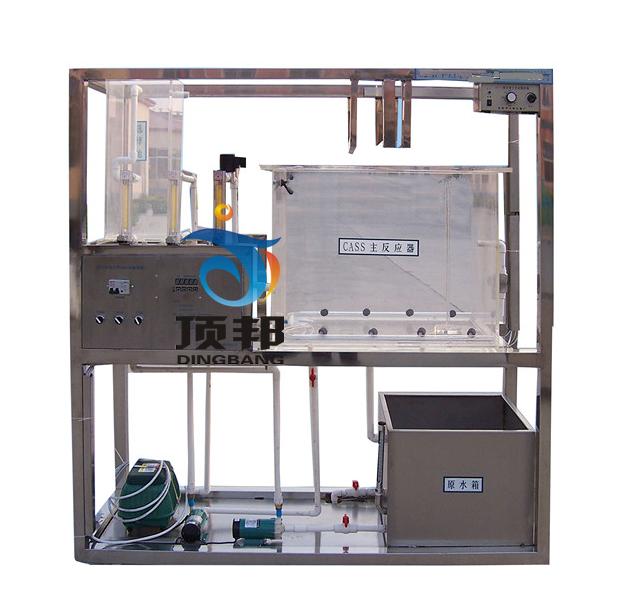 CASS实验装置(连续进水活性污泥法处理废水)