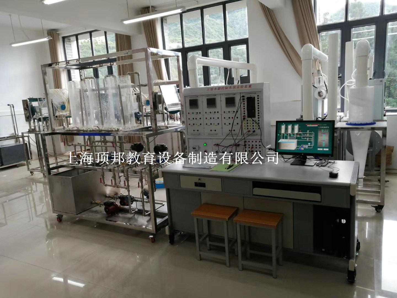 三容水箱对象系统实验装置